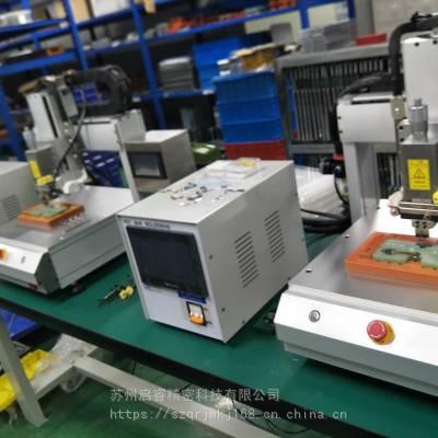 专业HOTBAR厂家 脉冲热压焊接工艺问题答案