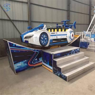 三星公园游乐设备宝马飞车bmfc-8人厂家推荐