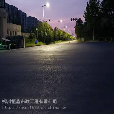 卫辉市沥青混合站