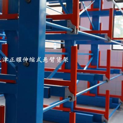 上海放圆钢货架 伸缩式悬臂货架价格表 节省空间存取方便