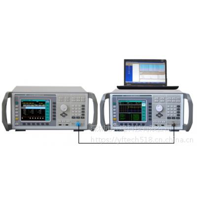9208N 5G mMTC移动物联网综合测试系统 中国ceyear思仪 9208N