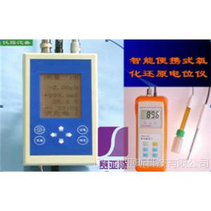 土壤氧化还原电位仪SYH-QX6530