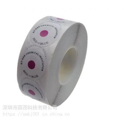 深圳森茂环氧乙烷灭菌标贴环氧乙烷灭菌指示标签EO消毒指示标签厂家