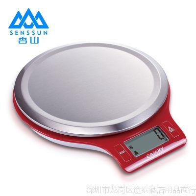 香山厨房秤烘培电子称厨房电子秤克称珠宝秤食物称厨房称台秤3211
