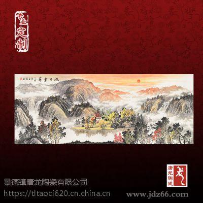 千火陶瓷 专业定制景德镇瓷板画壁画厂家
