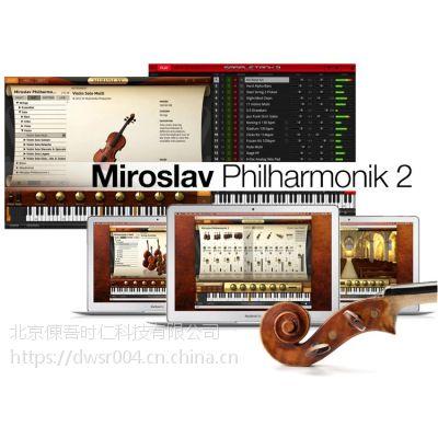 IK Multimedia Miroslav Philharmonik 2管弦乐虚拟乐器音源插件