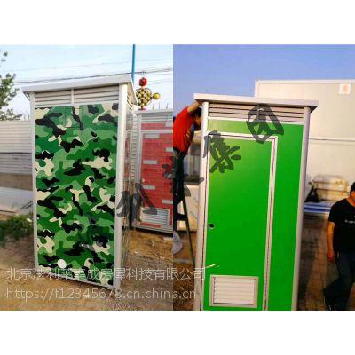 可定制集装箱活动房岗亭卫生间家居房工地宿舍房床铺空调
