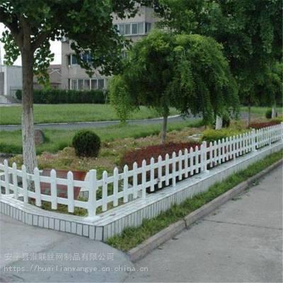 乡村街道栏杆 绿化护栏厂家 PVC花园围栏