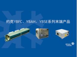专用约克整装式集成 以客为尊 上海府东机电设备供应