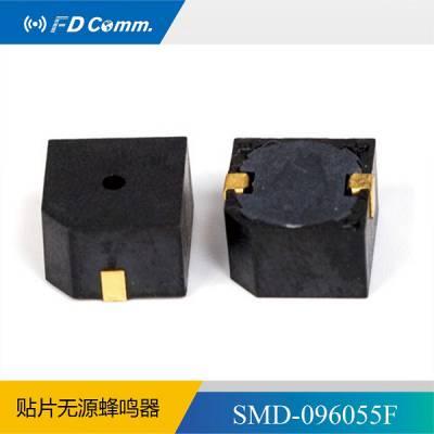 福鼎电磁式有源贴片蜂鸣器 SMD-096055F顶发音 质优价实 厂家直销