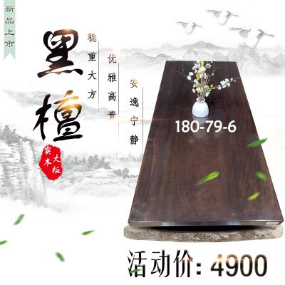 黑檀原木茶桌新中式实木书桌简约现代不二之选