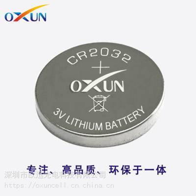 深圳锂电池厂家直销CR2032纽扣电池 2032焊脚电池 欧迅电池