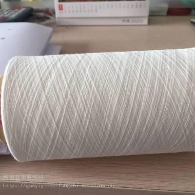 高邑县银海气流纺大化涤纶纱10支_大圆机专用棉型涤纶纱市场价格