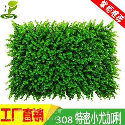 308小尤加利厂家批发塑料花假草门头招牌装饰仿真植物绿植墙