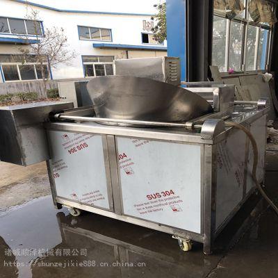厂家热销网带式肉条油炸机 面筋油炸机