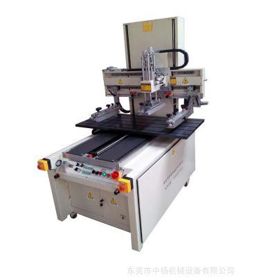 东莞中扬专业生产塑料按键专用跑台式丝网印刷机