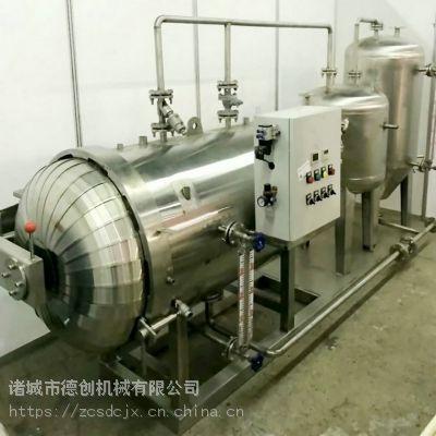 电加热式 死猪无害化处理设备 湿化机 死猪尸体焚烧炉
