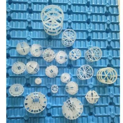 冷却塔填料塑料片 净化塔堆积填料 空心球鲍尔环 厂家现货供应
