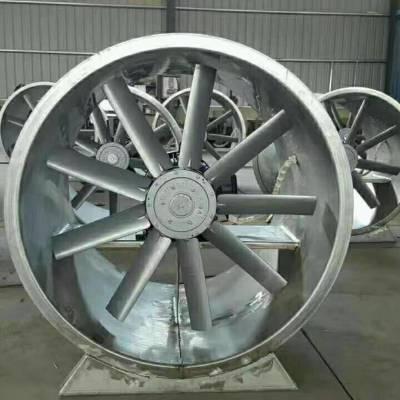 厂家直销3C通用轴流风机 消防工业厂房商场排烟混流斜流通风机