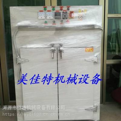工业烤箱 智能恒温烤箱 智能烘箱 小型工业烤箱 电子行业烘箱 河源厂家非标定制