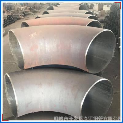 DN1200直角90°焊接弯头 Q235B焊接弯头dn800供应商