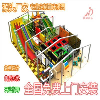 室内大型成人蹦床公园/儿童成人组合蹦床/室内超级蹦床游乐设备