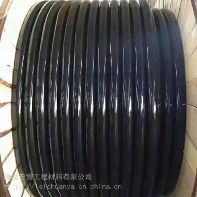 供应山东阳谷宏博牌高低压阻燃耐火电线电缆