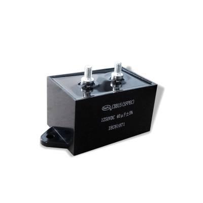 厂家直销吸收电容器 CBB15高频振荡电容器 高频谐振电容器