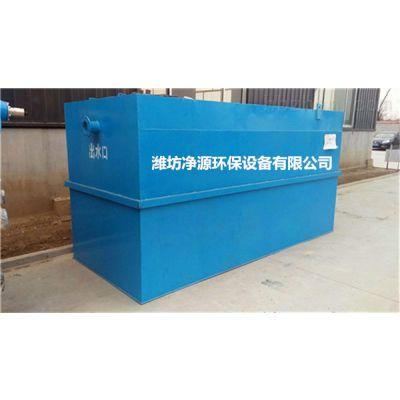 成套生活污水处理设备安装调试-净源