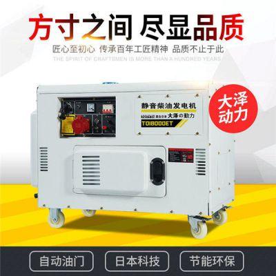 15kw柴油发电机供电所备用
