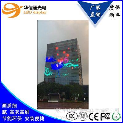 P3.91-7.8户外高清LED透明屏酒吧KTV玻璃幕墙透光电子广告宣传防水屏幕透视屏华信通