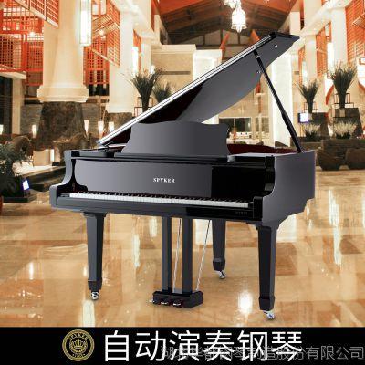 供应世爵W152专业自动演奏大三角电钢琴