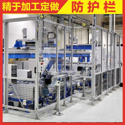 设备安全防护围栏 订制 机器人安全防护 上海厂家铝型材安全围栏