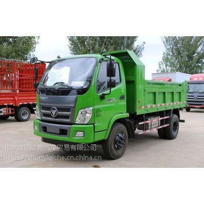 北京福田牌瑞沃重型自卸汽车厂家生产