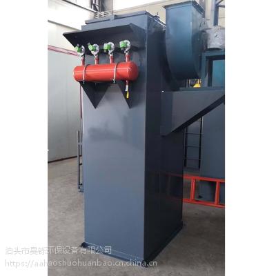 昊铄环保密封材料厂用除尘器厂家制作