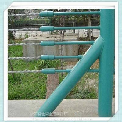 金属绳索护栏@贵州绳索护栏供应@金属绳索护栏厂家