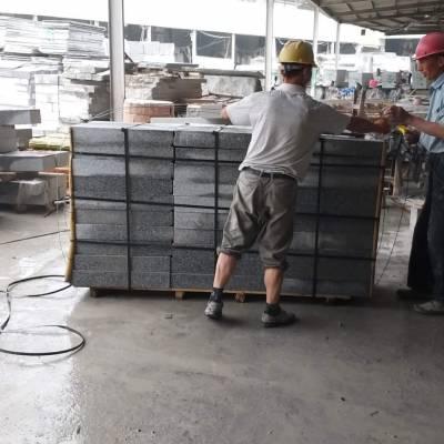 S型路沿石厂家提供弧形路沿石价格 现货路沿石图片 路沿石规格 加厚耐磨型