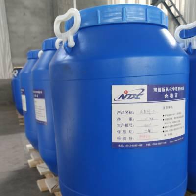 供应中国化工供应商 供应新长抗氧剂1005 高纯度乳液抗氧剂-1003 超耐高温抗氧剂
