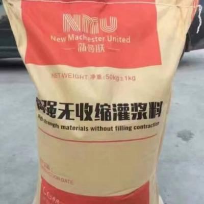 混凝土防碳化涂料经销商  防碳化的用法