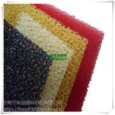 加厚PVA清洁方块棉 吸水PVA海绵 擦车家居多用海棉厂家直销
