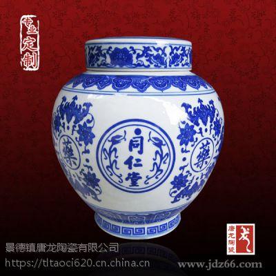 千火陶瓷 定制陶瓷药罐中药材瓷器罐子厂家