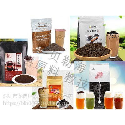 深圳奶茶店先定吧台还是先定设备哪专业