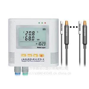 上海发泰L95-8+高精度温湿度记录仪,多通道温度湿度记录仪,医药冷库温度