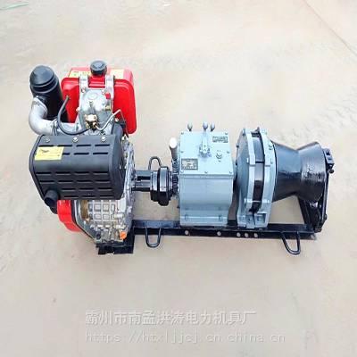 手拉式柴油绞磨机3吨-5吨-8吨 导线牵引绞磨机 价格 河北霸州 洪涛
