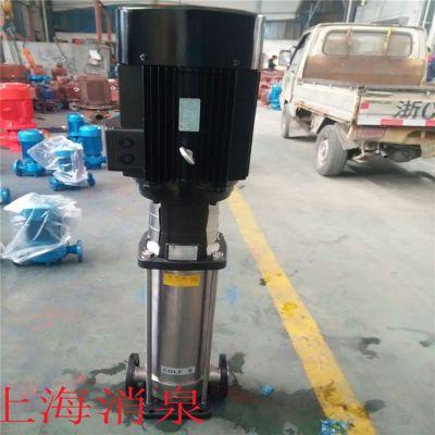 厂家供应CDLF32-110无阻塞多级泵 不锈钢管道yabo最新入口
