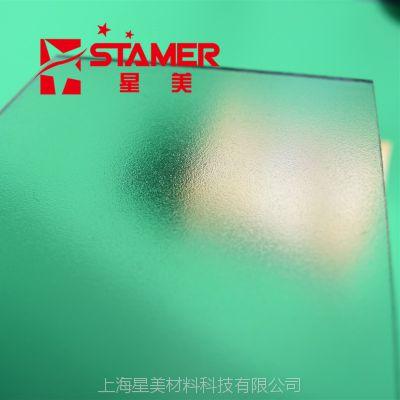 厂家pc磨砂板定做 pc磨砂板厂家 磨砂板pc直销 单面磨砂pc板