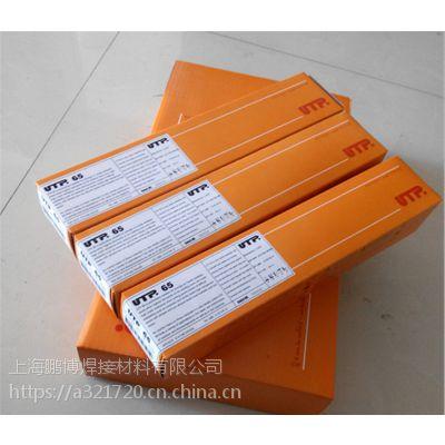 供应德国UTP7017Mo镍基焊条