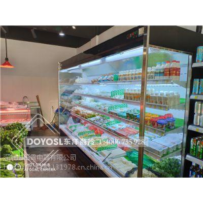 超市保鲜柜水果店保鲜柜水果蔬菜冷藏保鲜柜厂家上海广东湖南直销