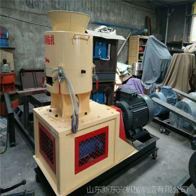 锯末颗粒压缩机 生物质颗粒生产线 生物质燃料木屑颗粒机