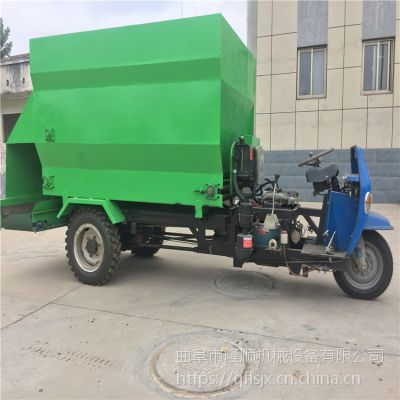 电动新型喂料车 养殖设备 小型电动喂料机 自动上料撒料车